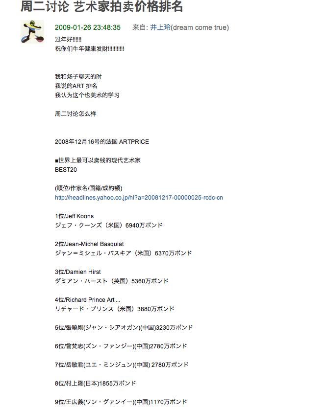 スクリーンショット(2011-02-27 23.12.33).png
